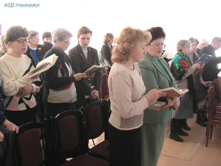 знакомств адвентистов сайт седьмого дня