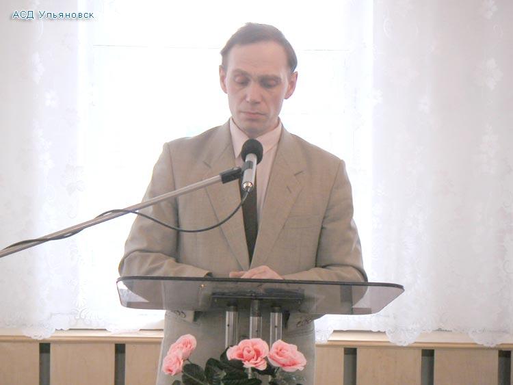 Христианский сайт знакомств асд